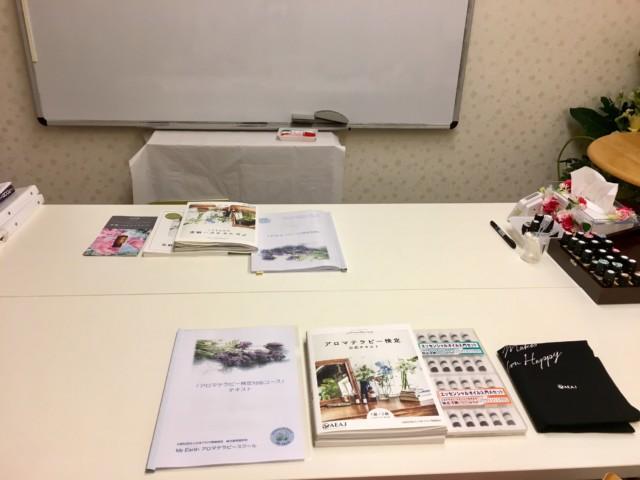 アロマテラピー検定講座の教室風景