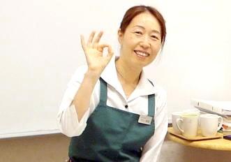 アロマセラピスト 井上恵美