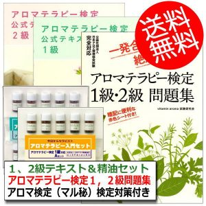 aroma-ken-p-01