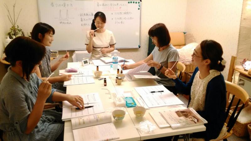 アロマブレンドデザイナー養成講座3