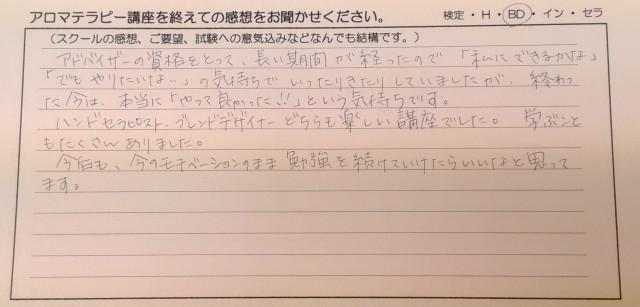 p_20161110_150653