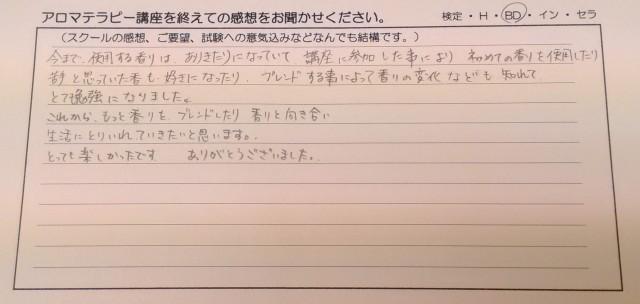 p_20161110_150708