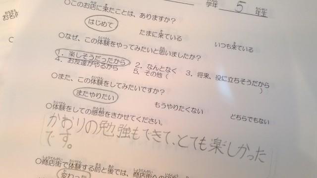 p_20161113_150044-1