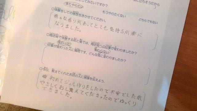 p_20161113_150110-1
