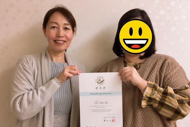 合格した生徒さんとアロマテラピーインストラクター認定証