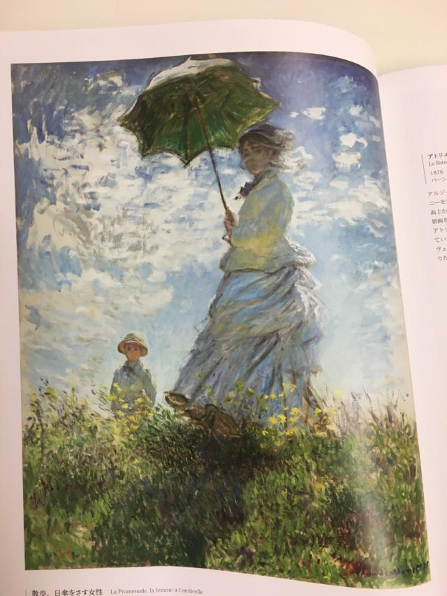 モネの「日傘をさす女性」を香りで表現する