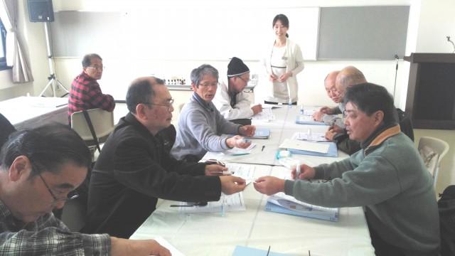 男性向け認知症予防アロマ教室