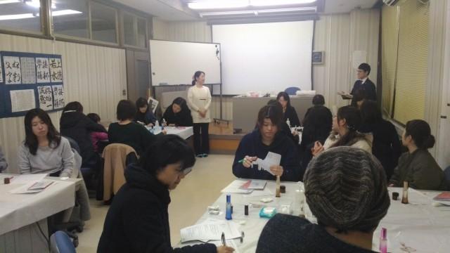 喜多方市勤労青少年ホームアロマ教室始まります