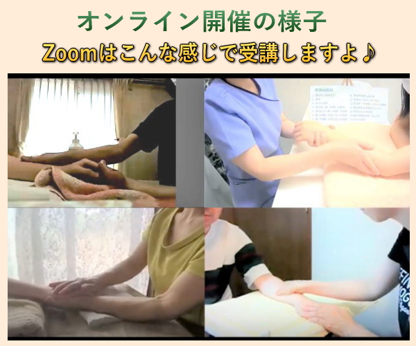 aroma-hand-therapist-02-1